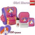 Lego Раница Supreme School Bag Girl Horse 12064