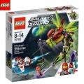 Galaxy Squad 70702 - Звездно жило Lego