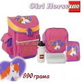 Lego Раница Active School Bag Set Girl Horse