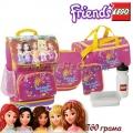 Lego Комплект от 6 части с раница Small School Bag Friends Pink 13043