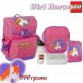 Lego Раница Ultimate School Bag Set Girl Horse 12234