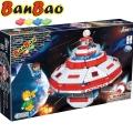 BanBao Космическа станция 6402
