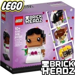 2020 Lego BrickHeadz Булка 40383