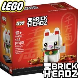 2020 Lego BrickHeadz Късметлийска котка 40436