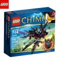 Lego Legends of Chima Самолета на Разкал 70000
