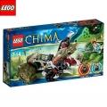 Lego Legends of Chima Разкъсвачът на Кроули 70001