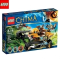 Lego Legends of Chima Кралски боец на Лавал 70005