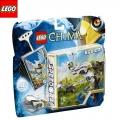 Lego Legends of Chima Тренировка с мишени 70101