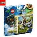 Lego Legends of Chima Каменният боулинг 70103