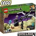 2019 LEGO MINECRAFT ПОСЛЕДНАТА БИТКА 21151
