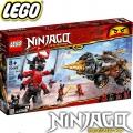2019 LEGO NINJAGO ЗЕМНАТА СОНДА НА КОУЛ 70669