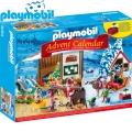Playmobil Chistmas Коледен календар Работилницата на Дядо Коледа 9264