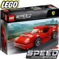2019 LEGO SPEED CHAMPIONS ФЕРАРИ F40 75890