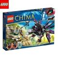 Lego Legends of Chima Chi Изтребителя на Разар 70012
