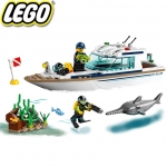 60221 ЛЕГО CITY ЯХТА ЗА ГМУРКАНЕ LEGO