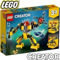 2019 LEGO CREATOR ПОДВОДЕН РОБОТ 31090