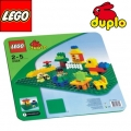 2304 Лего DUPLO Основна зелена плочка трева