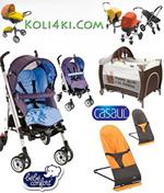 Бебешки колички, столчета, кошари-Koli4ki.com